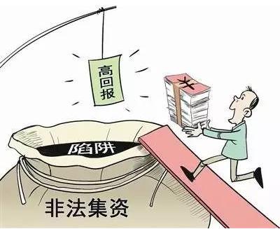 今天起,青岛人只要举报非法集资,最高奖100万现金!没有证据也奖2
